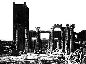 A photograph of the Acropolis in Athens showing a tower erected by the Frankish rulers.